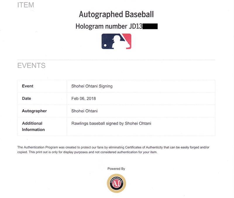 大谷翔平 直筆サインボール / Shohei Ohtani Autographed Baseball 7/27再入荷