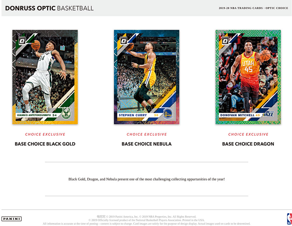NBA 2019-20 Panini Donruss Optic Basketball Choice 2/19入荷!八村塁封入!