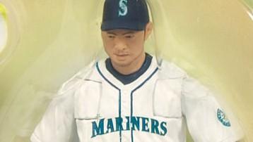 イチロー マクファーレンMLB プレイメーカーズ 1 (マリナーズ / フィールディング) / Ichiro