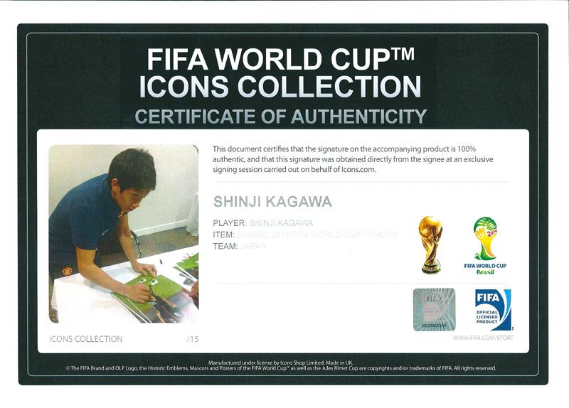 香川 真司 直筆サイン入りフォト 額入り 2014 日本代表  (Shinji Kagawa Signed 2014 FIFA World Cup Photo)/ Shinji Kagawa