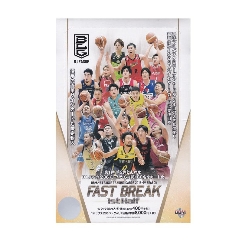 BBM×B.LEAGUE トレーディングカード2018-19 FIRST BREAK 1st Half