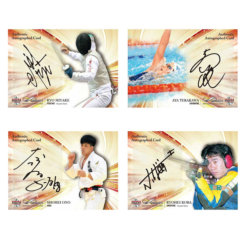 BBM スポーツトレーディングカード 「インフィニティ2020」 送料無料、11/28入荷!