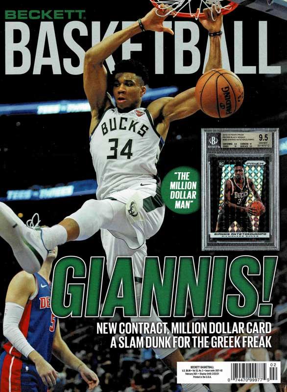 NBA Beckett Plus #341 2021年 2月号 (ベケット) 1/5入荷 !!