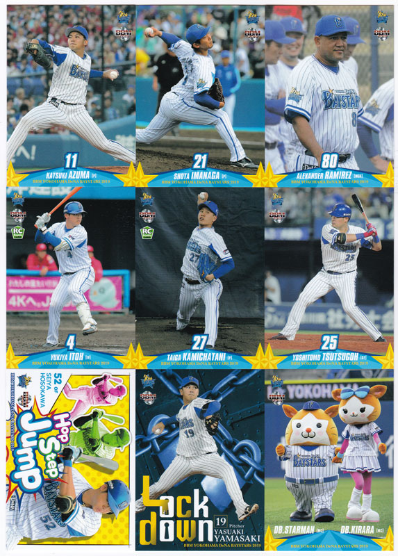 プロ野球カード 2019 BBM 横浜DeNAベイスターズ レギュラーカード コンプリートセット 全81枚!
