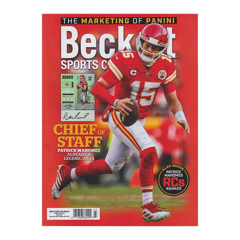 Beckett Sports Card Monthly 2020年 3月号 #420 月刊ベケット トレーディングカード プライスガイド 2/12入荷!!