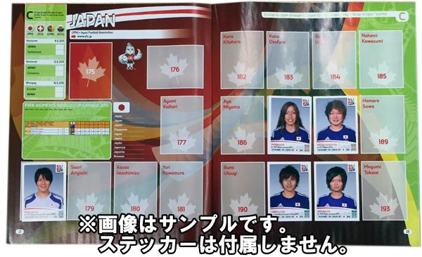 パニーニ 2015女子ワールドカップ ステッカー専用アルバム (Panini 2015 Women's World Cup Sticker album) 6/12入荷!なでしこジャパン