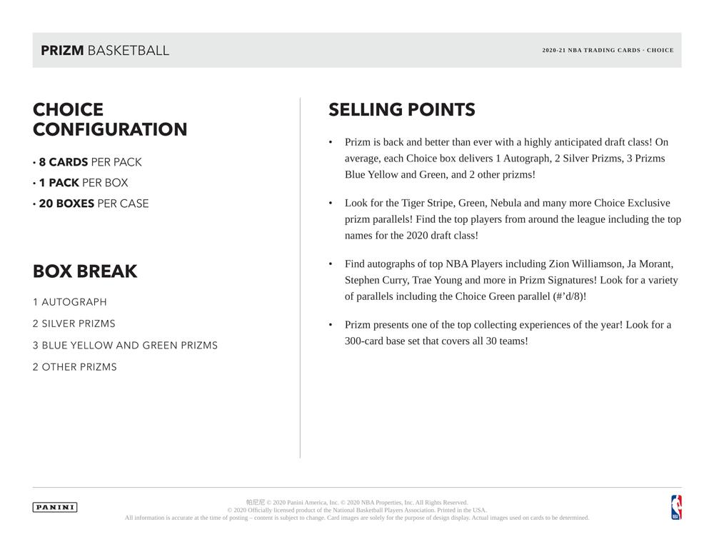 NBA 2020-21 Panini Prizm Basketball Choice 4/30入荷