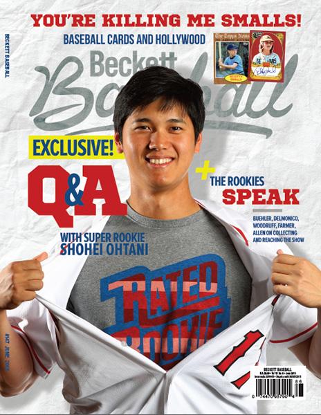 【MLBベケット】 MLB Beckett Plus #147 2018年 6月号 5/1再入荷!大谷翔平選手表紙!