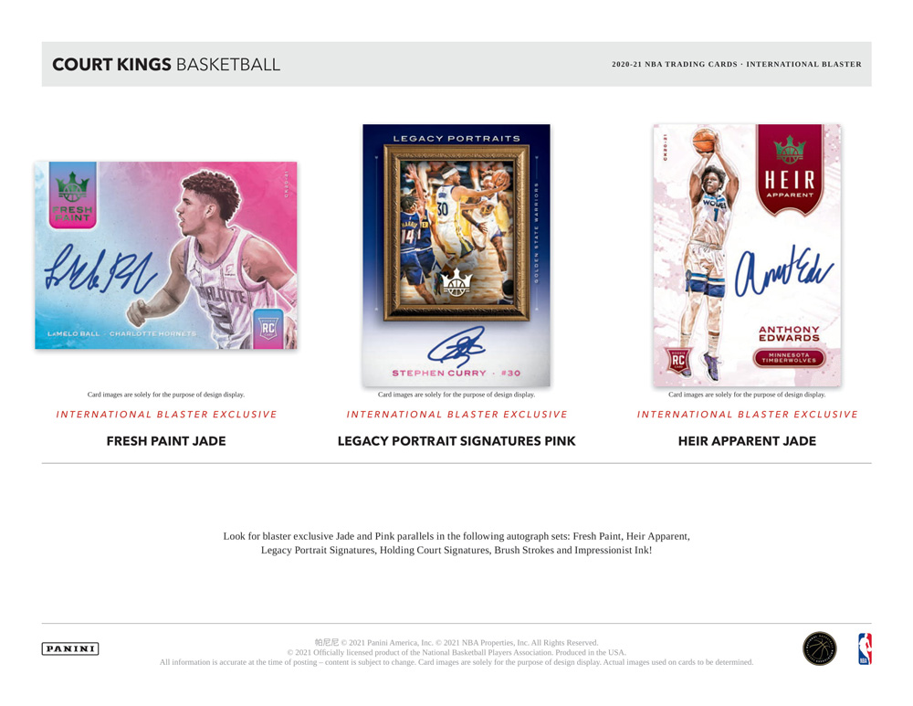 NBA 2020-21 Panini Court Kings Basketball Blaster版 6/4入荷