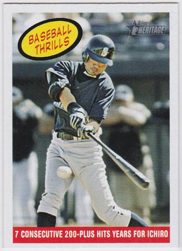 イチロー 2008 Topps Heritage Baseball Thrills #373 Ichiro