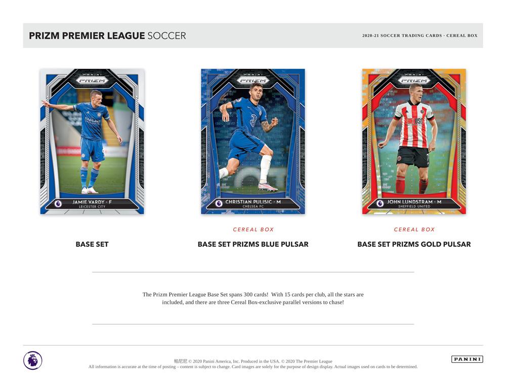 2020-21 Prizm EPL Soccer Cereal Box 3/31入荷