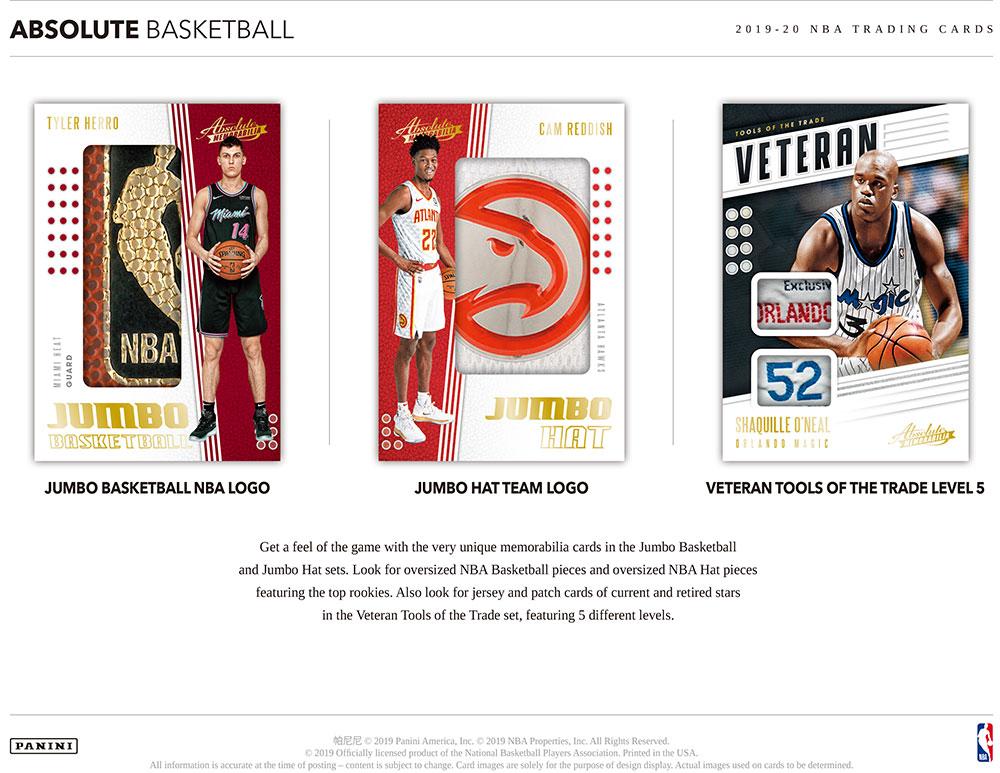 NBA 2019-20 Panini Absolute Basketball 11/29入荷!八村塁封入!