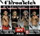2021 Panini Chronicles UFC 10/6入荷