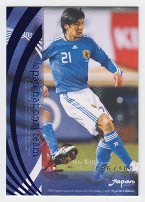 加地亮 2008 サッカー 日本代表 青箔パラレル 086/100