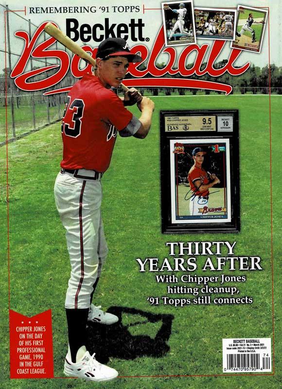 【MLBベケット】 MLB Beckett Plus #180 2021年 3月号 1/19入荷