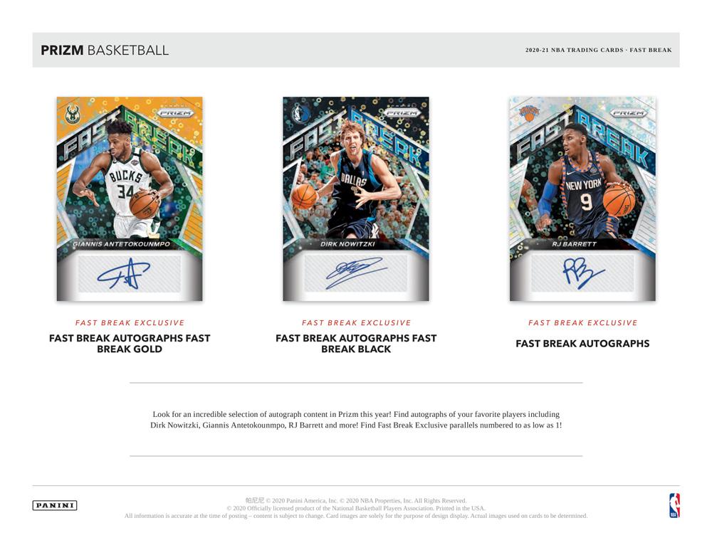 NBA 2020-21 Panini Prizm Basketball Fast Break版 4/30入荷