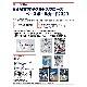 BBM東京ヤクルトスワローズベースボールカード2020 送料無料、3/31入荷!