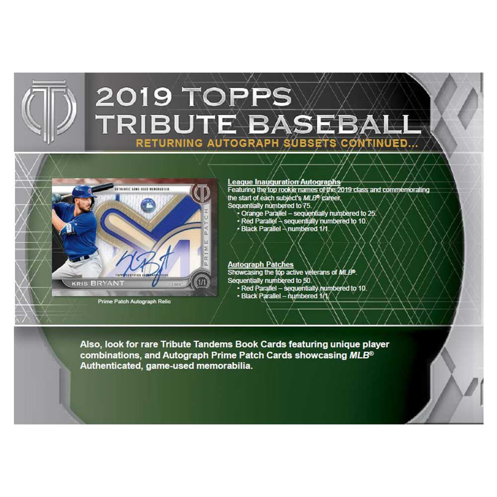 MLB 2019 Topps Tribute Baseball 8/7入荷!