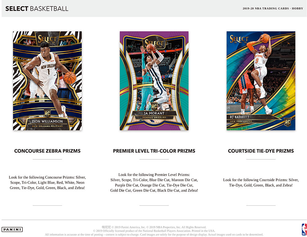 NBA 2019-20 Panini Select Basketball
