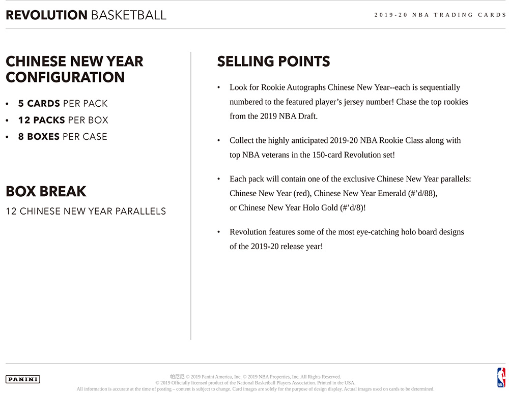 NBA 2019-20 Panini Revolution Basketball  Chinese New Year 1/8入荷!八村塁封入!