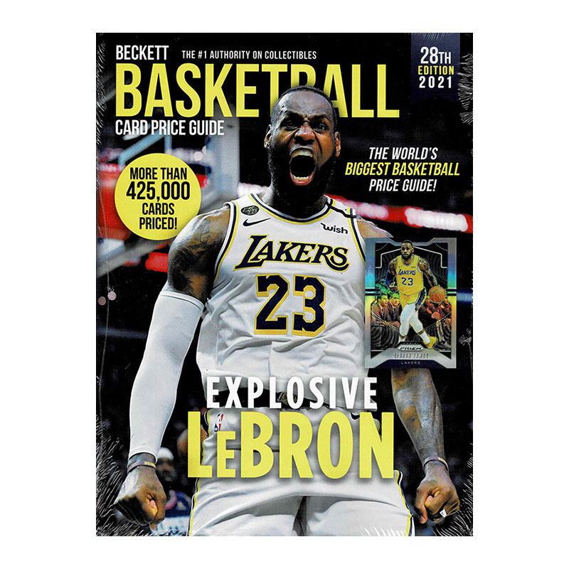 NBA Beckett Basketball Card Price Guide 2021年版 #28 (年刊ベケット)