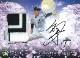 BBMベースボールカードプレミアム2020 「GENESIS/ジェネシス」 BOX、送料無料、10/28入荷!