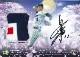 (予約)BBMベースボールカードプレミアム2020 「GENESIS/ジェネシス」 BOX、送料無料、10月下旬発売予定!