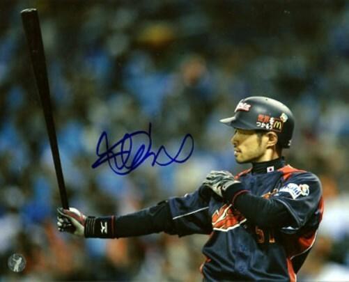 イチロー 2009ワールド・ベースボール・クラシック 直筆サインフォト 8x10 (Ichiro Suzuki Autographed 8x10 Photo WBC Japan IS Holo Stock)