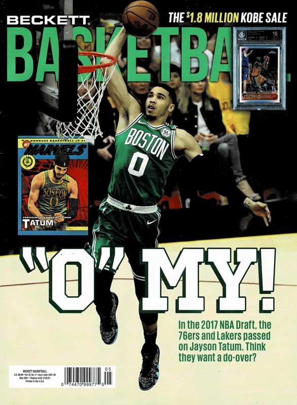 NBA Beckett Plus #344 2021年 5月号 (ベケット) 4/13入荷 !!