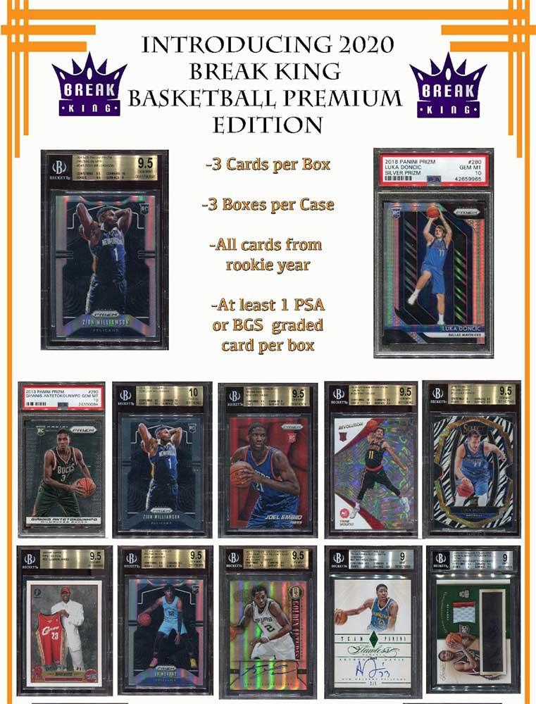 2020 Break King Basketball Premium Edition ボックス(Box)、3/12入荷!