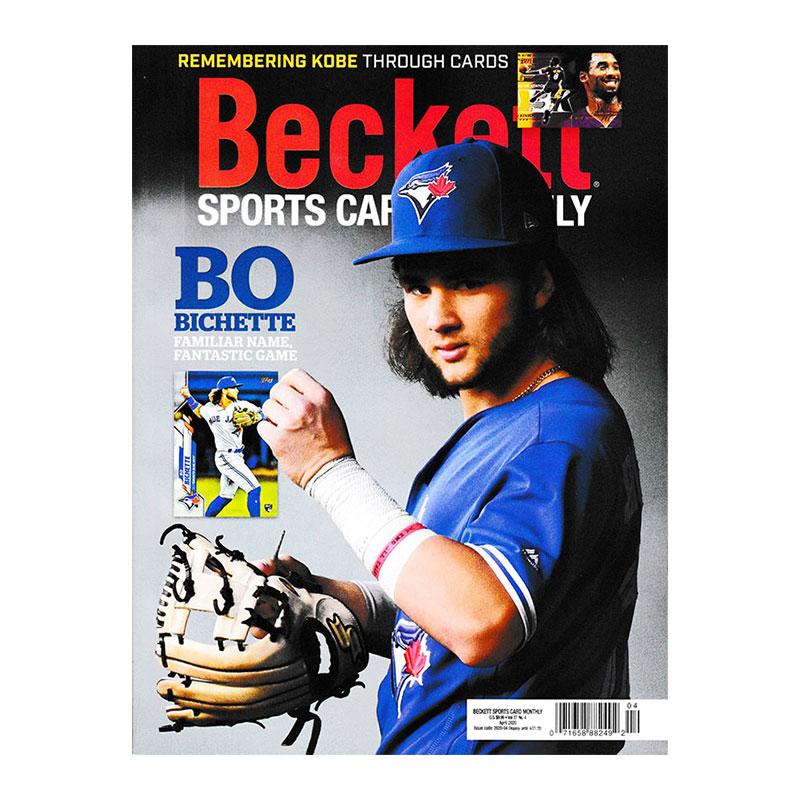 Beckett Sports Card Monthly 2020年 4月号 #421 月刊ベケット トレーディングカード プライスガイド 3/9入荷!!