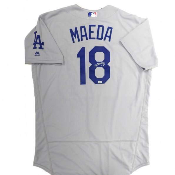 前田健太 直筆サイン入りドジャースオーセンティックジャージ(ロード)/ Kenta Maeda Autographed Dodgers Authentic Jersey - 2016 Road (Grey)