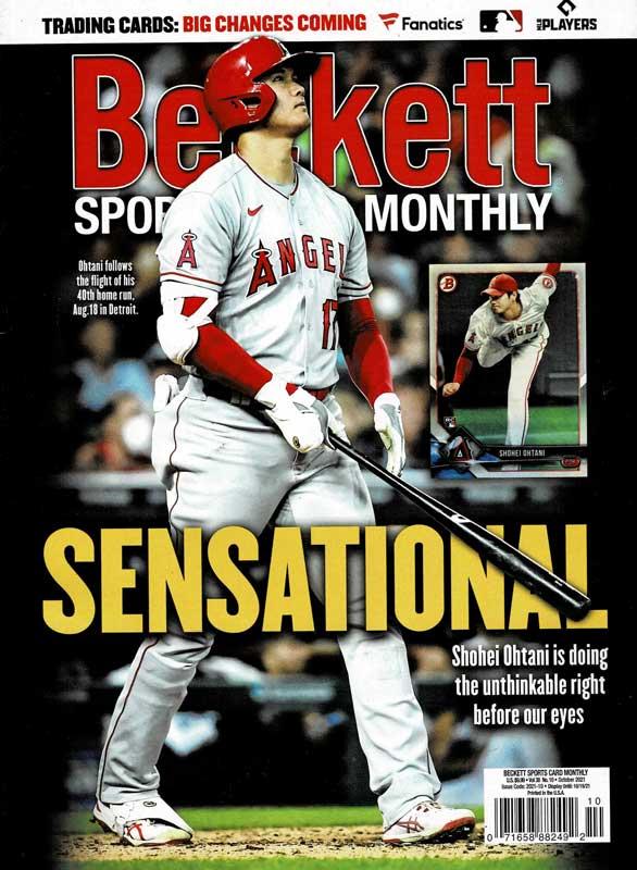 Beckett Sports Card Monthly 2021年 10月号 #439 月刊ベケット トレーディングカード プライスガイド 10/5再入荷!