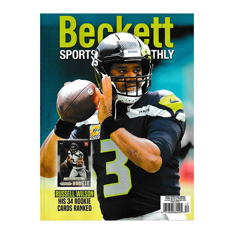 Beckett Sports Card Monthly 2020年 12月号 #429 月刊ベケット トレーディングカード プライスガイド 11/10入荷!!
