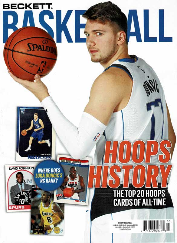 NBA Beckett Plus #342 2021年 3月号 (ベケット) 2/9入荷 !!