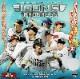 BBM ベースボールカードセット 2021 ICONS -PROGRESS- 3/24入荷