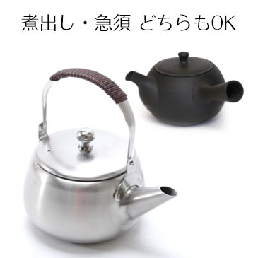 新撰 十六茶