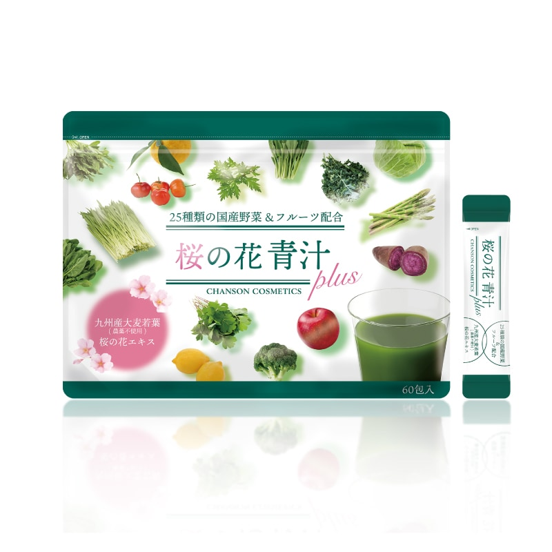 桜の花 青汁プラス