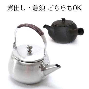 十六茶煮出し用(ノンカフェイン)