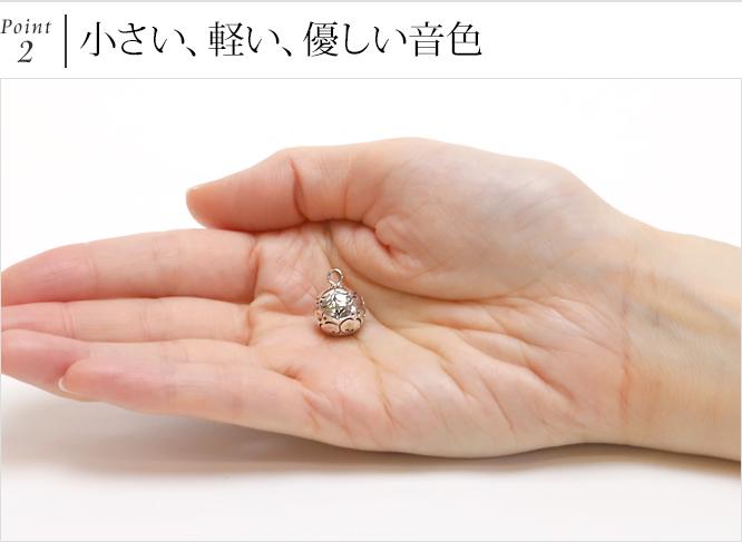 猫用ガムランボール(彫り) ※シルバークロス、カニカン付き◆ 《メール便対応可》