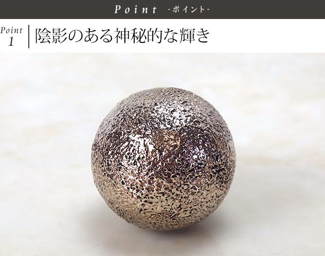 ガムランボール SENANG(スナン)(LL) BRASS(ブラス)※ボックス付き