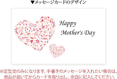 母の日限定セット(ガムランボールIVY HEART2(ルビー)、 キーフック、ギフトボックス、手提げ袋、メッセージカード)
