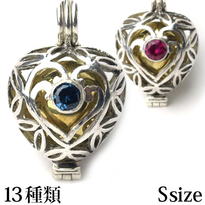 ガムランボール BASKET(S) PURE HEART2(ピュアハート2)(ストーン13種類)※シルバークロス付き◆  《メール便対応可》