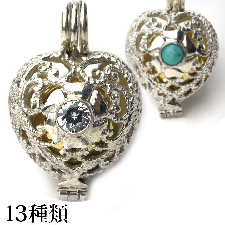 ガムランボール BASKET(S) PRINCESS HEART2 (プリンセスハート2)(ストーン13種類)※シルバークロス付き◆  《メール便対応可》