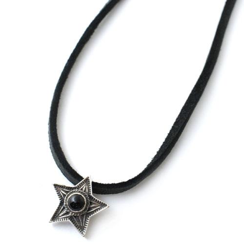GARDEN OF EDEN STAR PENDANT