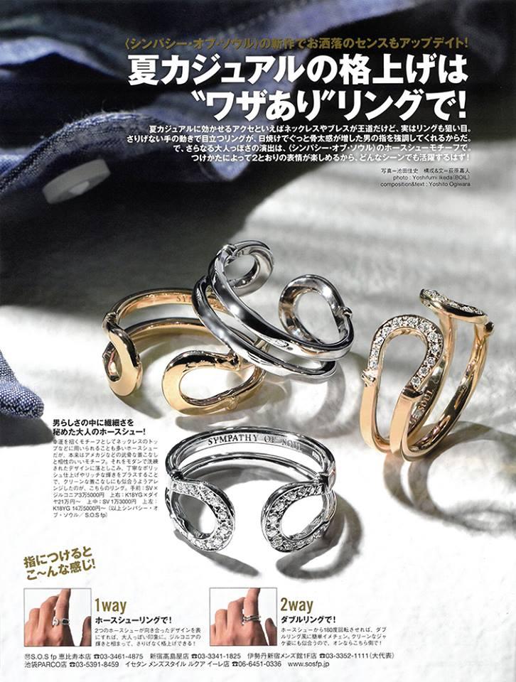 Double Horseshoe Ring - Silver w/CZ