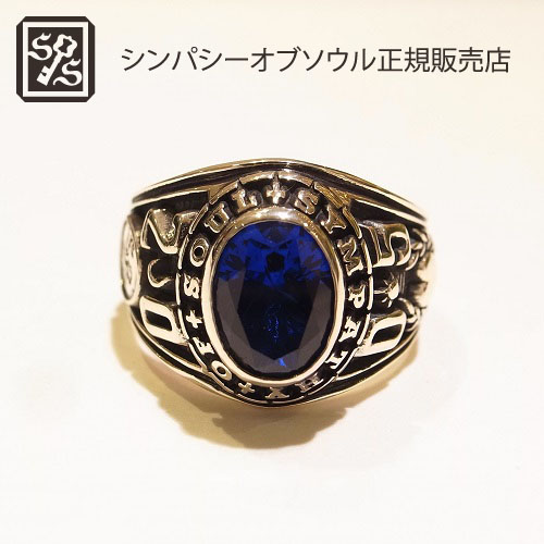 RH History Ring Synthetic Sapphire