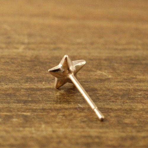 DOUBLE STAR PIERCE K10