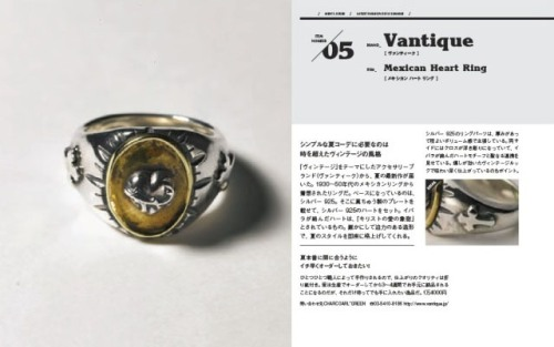 MEXICAN HEART RING