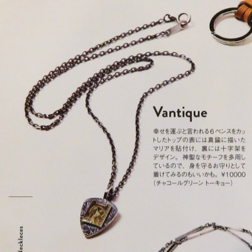 COIN-CUT PIC NECKLACE 斎藤工さん着用